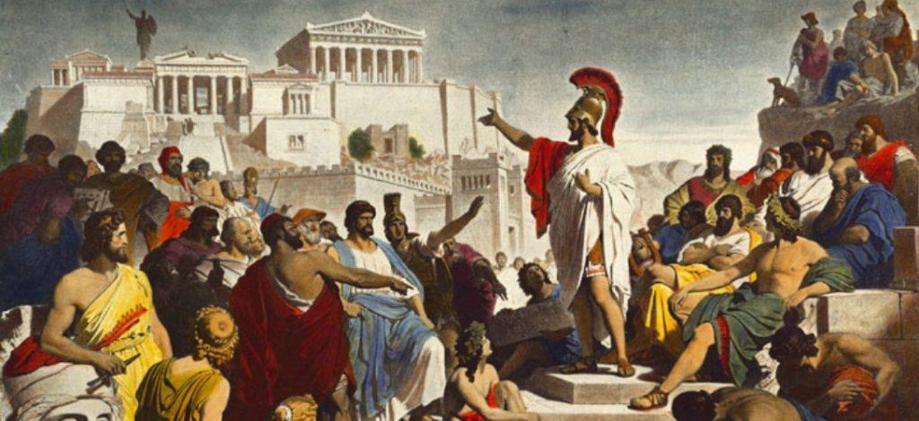 discurso_funebre_pericles
